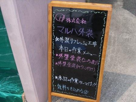 R0012400.jpg