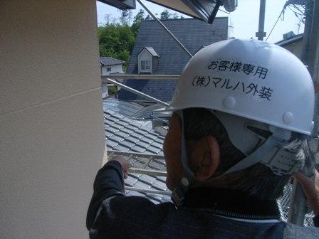 R0012467.jpg
