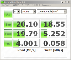 SanDisk_Extreme3_SD_2GB_01.png
