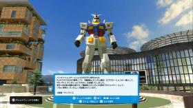ps3_home_gundam_01.jpg