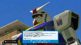 ps3_home_gundam_03.jpg