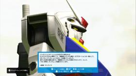 ps3_home_gundam_04.jpg