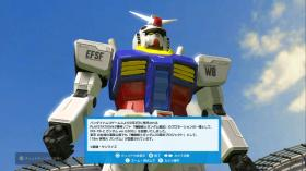 ps3_home_gundam_06.jpg
