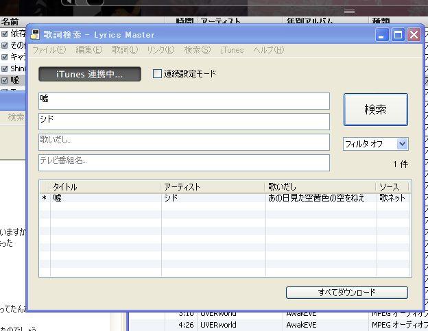 WS000000_20090506133837.jpg