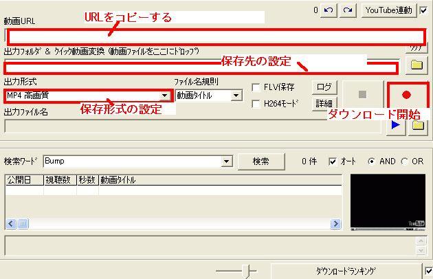 WS000000_20090509172330.jpg