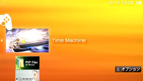timemachine_0.1