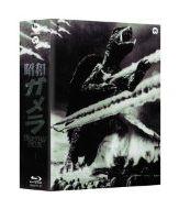 昭和ガメラ Blu-ray BOX I