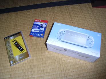 PSP買っちゃった♪