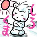 gokou.jpg