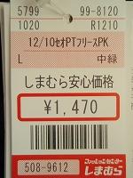 P1131128.jpg