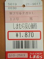 P2151214.jpg