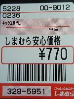 P2151215.jpg