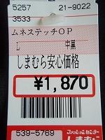 P3111267.jpg
