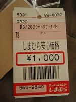 P4030015.jpg