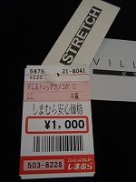P4150059.jpg