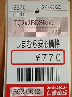P4160230.jpg