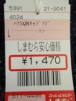 P4230248.jpg
