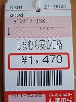 P4300336.jpg