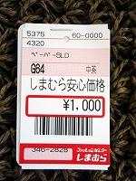P5080328.jpg