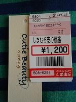 P5100354.jpg