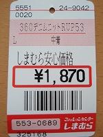 P5150409.jpg