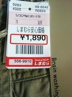 P5250532.jpg