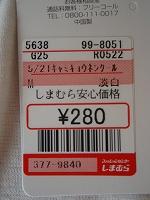 P5300573.jpg