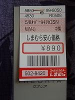 P6010612.jpg