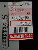 P6010614.jpg