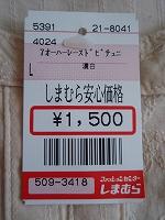 P6040537.jpg