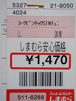 P6050642.jpg