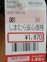 P6060669.jpg