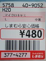 P6300756.jpg