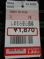 P9300331.jpg