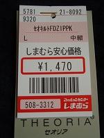 PA070360.jpg