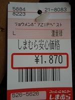 PA090393.jpg
