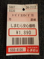 PA190508.jpg