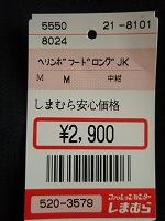 PA230556.jpg
