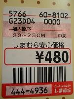 PB060695.jpg