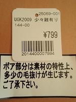 PC060948.jpg