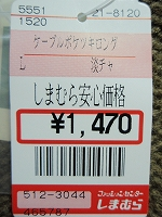 PC141014.jpg