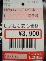 PC231024.jpg