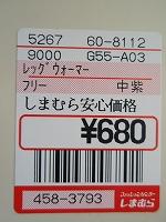PC231034.jpg
