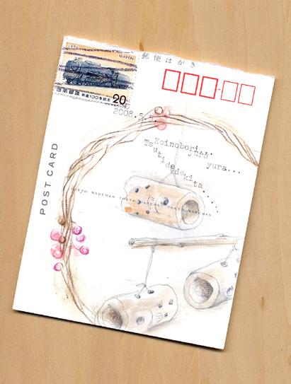 2008.5.5. こいのぼり のコピー 解72