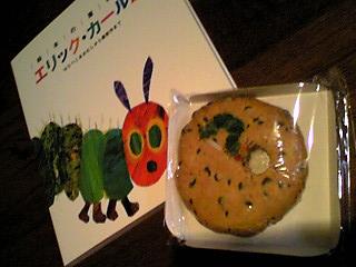 2008.エリックカール展と虫食いクッキー!PA0_0068