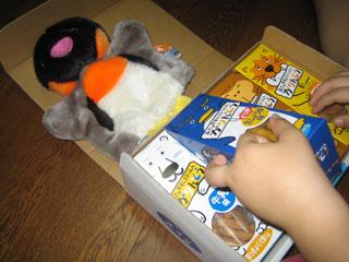 2008.9.20.旭山動物土産 のコピー