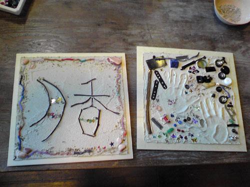 2008.12.3.健とワタシ 塗りボードPAP_0422