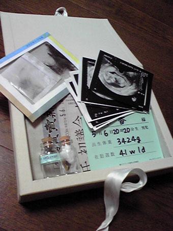 2009.5.22.誕生箱SH011032 のコピー 340x