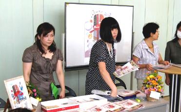 2009.9.6.小原さん親子受付IMG_21 のコピー 280x