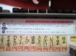 jinbei520090807.jpg